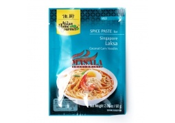 Pasta do Singapurskiej Zupy Kokosowej Laksa (Spice Paste for Singapore Laksa - Coconut Curry Noodles) 60g AHG